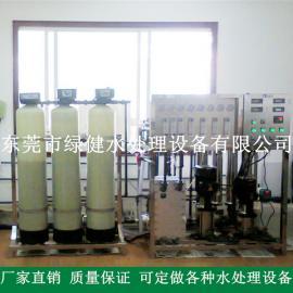 浙江江苏超高纯水制取设备 双级反渗透+EDI超纯设备