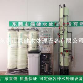 触摸屏清洗用超纯水设备 工业去离子超纯水设备 15兆欧