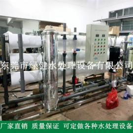 废水回用系统 中水回用水处理设备 反渗透纳滤中水回用设备