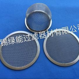 上海不锈钢过滤网 上海不锈钢筛网 上海不锈钢丝网价格