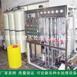 广东中山EDI高纯水设备 婴儿湿巾用EDI超纯水制取设备