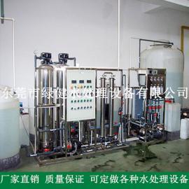半导体晶片芯片清洗用超纯水设备 edi水处理设备