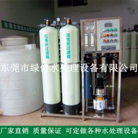 反渗透设备生产厂家 工业用水反渗透设备
