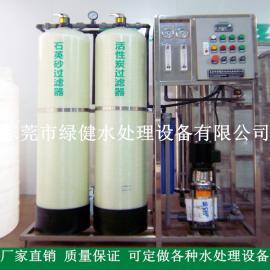 0.5T/HRO反渗透设备 井水处理设备 工业纯水设备