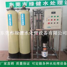 锅炉除盐水处理设备 玻璃清洗用反渗透纯水设备