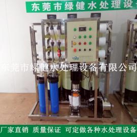 湖北武汉纯净水设备 工业纯水设备 反渗透水处理设备