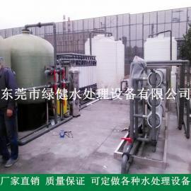 中水回用设备 反渗透中水回用水处理设备 纳滤中水回用装置