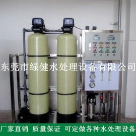 湖南邵阳纯净水处理设备 工业纯水机厂家 ro反渗透设备