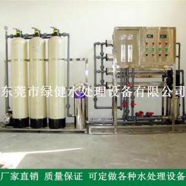 去离子水设备 工业水处理设备 食品酿酒反渗透纯水设备