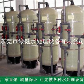 离子交换水处理设备型号 阴阳离子交换器