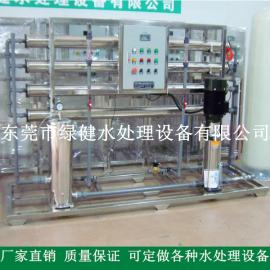 1吨反渗透设备 电镀洗涤纯净水处理设备 大型纯水设备