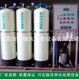 台州纯净水设备 反渗透超滤设备生产厂家 水处理系统