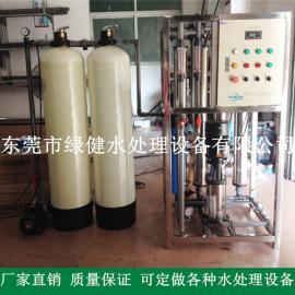反渗透设备 工业水处理系统 一级反渗透RO 电镀纯水设备