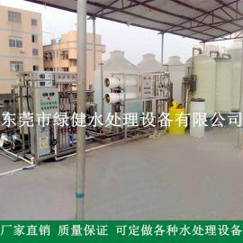 高纯水设备 5T/HRO双级反渗透+EDI超纯水装置