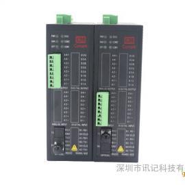 讯记模拟量转换器/数字量光纤转换器,工业标准DC24V电源