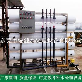 浙江温州反渗透设备生产 净水设备 RO反渗透纯水设备