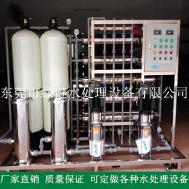 二级反渗透设备价格及报价,清远纯水设备