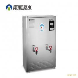 康丽源开水器K120C热水机不锈钢电热开水桶北京开水器
