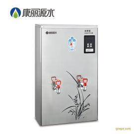 康丽源开水机K120A速热饮水机辽阳电开水炉单位开水器