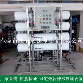 反渗透系列水处理设备 工业RO水处理设备 反渗透设备清洗