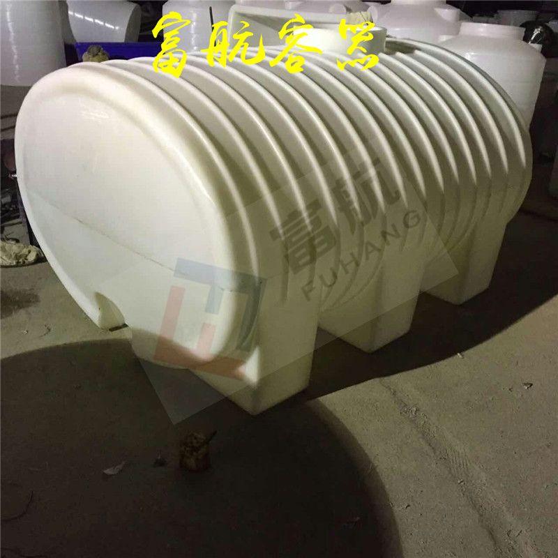 聚乙烯卧式水塔5吨3吨2立方打药机配套水罐