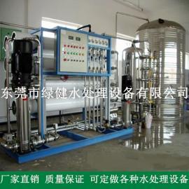 1吨/小时RO反渗透纯水设备 1000升工业水处理设备