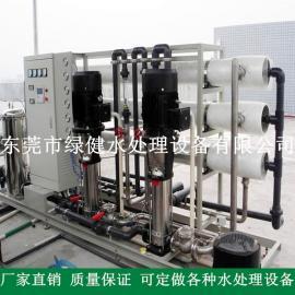 台山二级反渗透设备 二级反渗透纯净水设备 双级RO纯水设备
