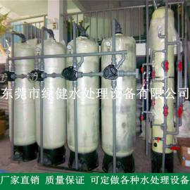 离子交换系统 离子交换设备 离子交换纯水处理设备
