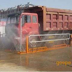 安徽合肥建筑工地洗轮机|工程车辆清洗机|合肥洗轮机厂家