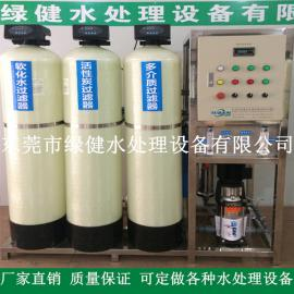 广东广州反渗透设备选型 工业反渗透设备 大型纯水机