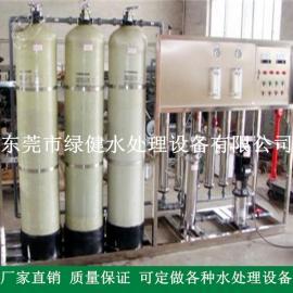 高效 全自动 反渗透纯水设备 RO反渗透设备