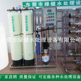 全自动单级反渗透净水设备 水处理设备