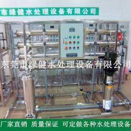 1吨反渗透设备 全自动反渗透设备