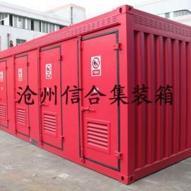 集装箱专业销售厂家 专业设计生产各类特种集装箱