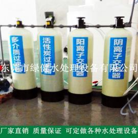 阴离子交换床 阳离子交换床 离子交换树脂纯水设备