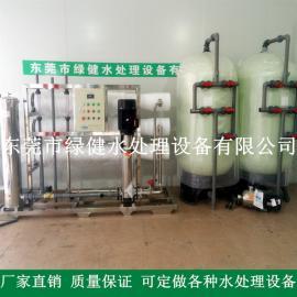 工业纯水反渗透RO设备 全自动反渗透设备