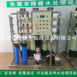 1吨全自动反渗透设备 全自动纯净水反渗透设备