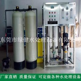 全自动反渗透净水设备 水处理净化设备 环保反渗透设备