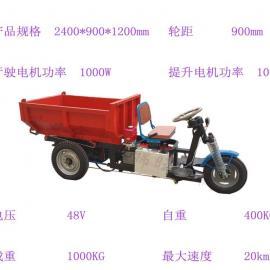 48V150AH电动自卸车耐火厂用