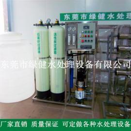 RO反渗透纯水机 全自动小型反渗透设备 单级ro反渗透设备