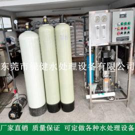 医药工业纯化水设备 反渗透水处理设备 全自动水处理设备厂