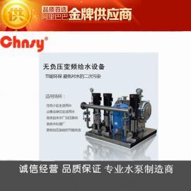 CDLF不锈钢变频泵组(一用一备)_无负压生活变频成套供水系统