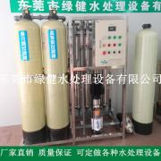 电容器生产用超纯水系统 去离子水设备 工业超纯水制取设备