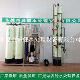 锂电池用去离子水机 去离子水处理系统 超纯水设备
