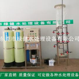 蓄电池去离子水设备 去离子水机 去离子超纯水处理设备