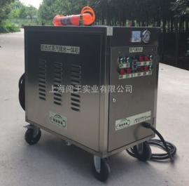 6KW电加热蒸汽清洗机