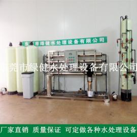 真空镀膜用水处理系统 工业超纯水设备 反渗透+混床设备