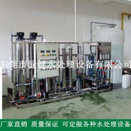 车用尿素溶液用高纯水制取水处理设备 EDI去离子超纯水系统