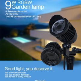 遥控rgbw草坪灯led 9w 防水草坪灯插地灯