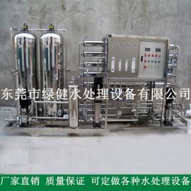 生物医药用纯化水设备 二级不锈钢反渗透纯化水设备